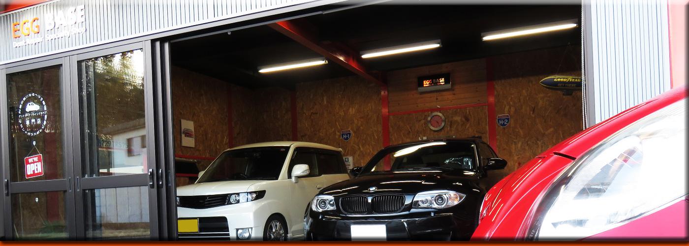 国産車も輸入車も気になる凹みを綺麗にリペア。
