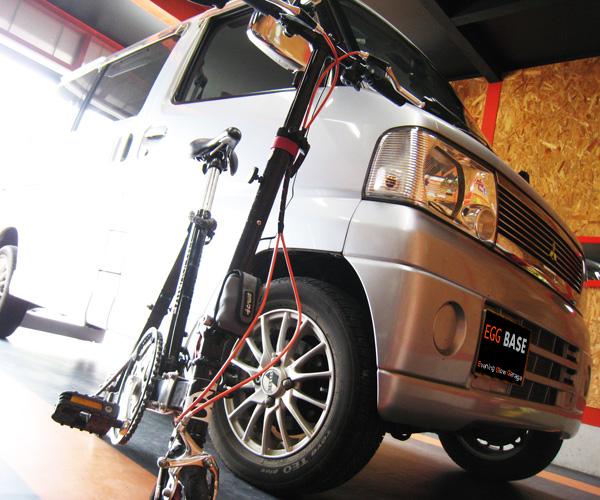 車内から折り畳み自転車