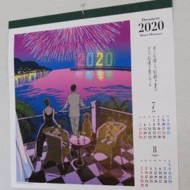 24 July 2020 TOKYO 2020 +1
